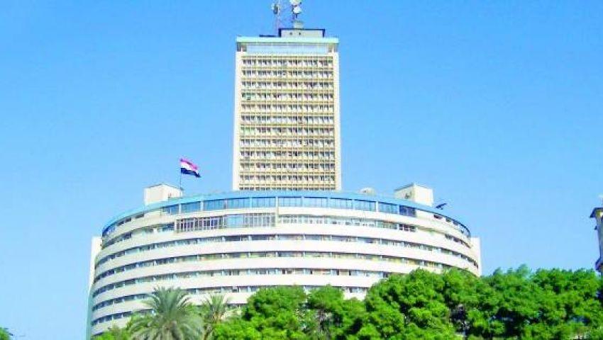 قوانين «الهيئة الوطنية للإعلام» تلغى الهيكل الإدارى لماسبيرو