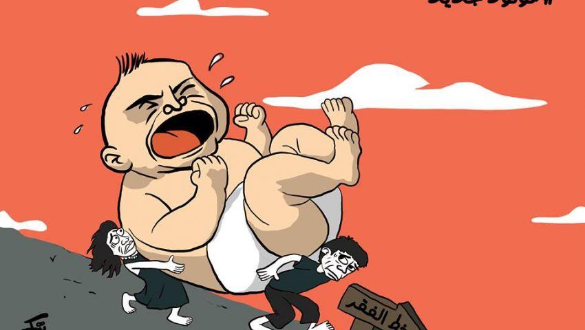 كاريكاتير : ارتفاع معدل خط الفقر