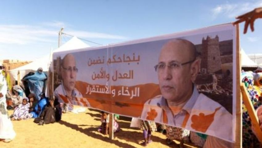 6 مرشحين يتنافسون لخلافة الرئيس الموريتاني.. من يفوز؟