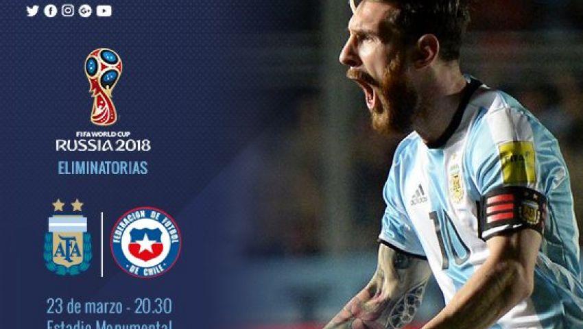 التشكيل| ميسي وأجويرو وهيجواين يقودون هجوم الأرجنتين أمام تشيلي