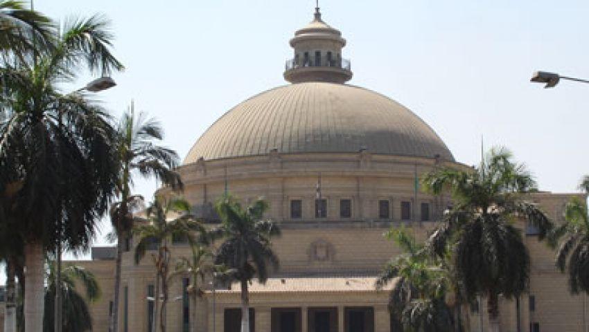 جامعة القاهرة تصدر لائحة جديدة لتنظيم الدخول والخروج