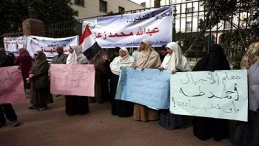 تأجيل مؤتمر المصريين المعتقلين في الإمارات