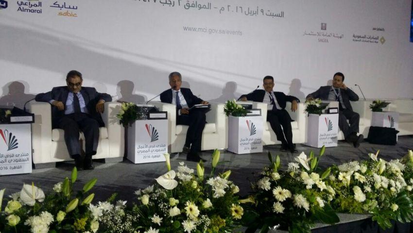 أبرز توصيات منتدى الأعمال المصري السعودي