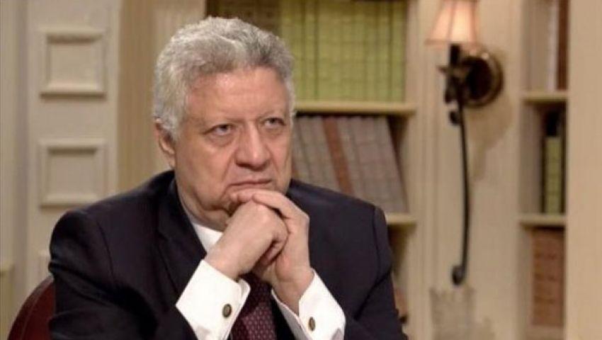 مرتضى منصور يطالب ببطلان تشكيل لجنة الخمسين