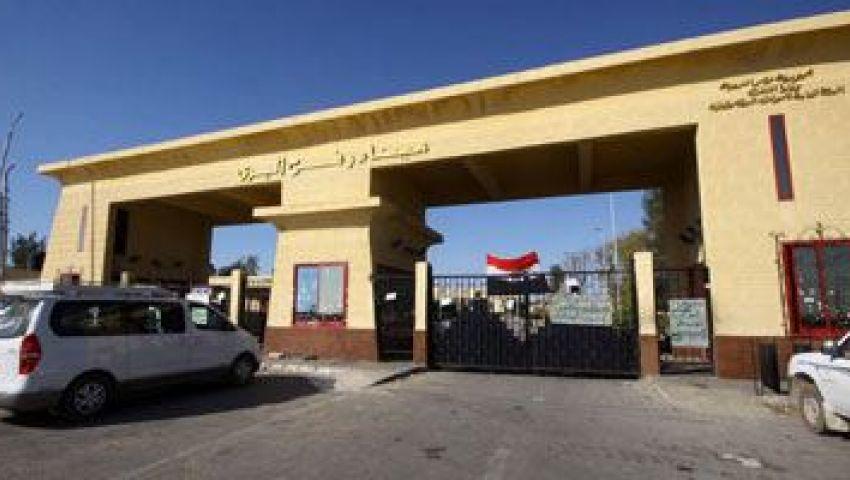 مصر تعيد فتح معبر رفح جزئيًا السبت