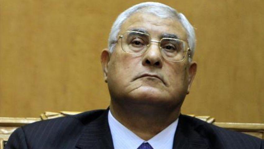 منصور يعتمد الاعلان الدستوري للمرحلة الانتقالية