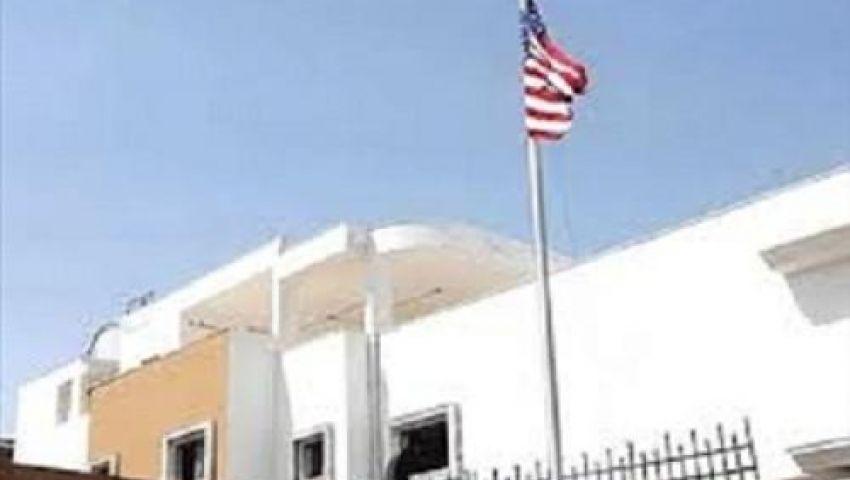 وقفة أمام سفارة أمريكا رفضا لضرب سوريا
