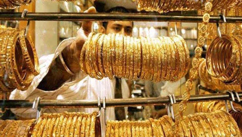 فيديو| انخفاض في أسعار الذهب اليوم الجمعة.. عيار 21 بـ611 جنيهًا
