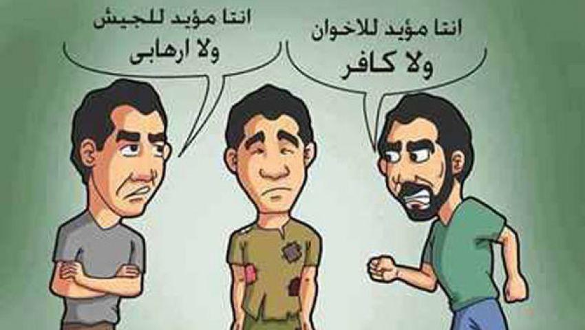 الآن في مصر.. الاختلاف في الرأي يفسد للود قضية