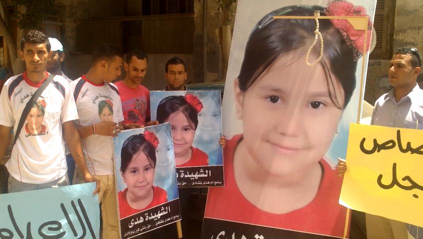 محاكمة المتهم بقتل واغتصاب الطفلة هدى بالمنيا