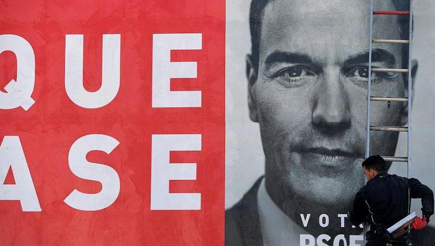 الأكثر غموضًا منذ سنوات.. تعرف على الأحزاب الأسبانية في انتخابات 2019