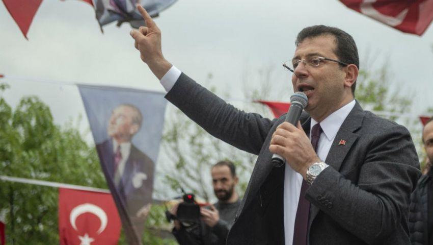 فايننشال تايمز: لهذا السبب.. فوز أوغلو ببلدية إسطنبول أكبر نكسة لأردوغان