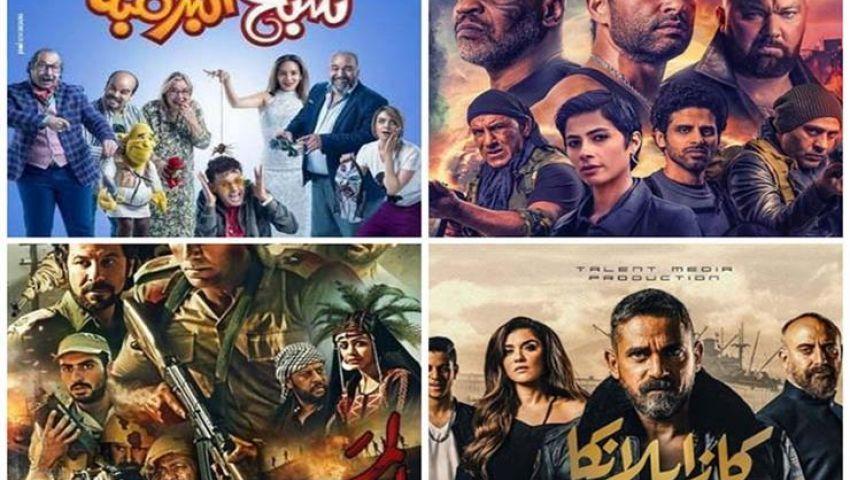 فيديو| 60 مليون جنيه بين الأول والأخير.. تعرف على إيرادات الأفلام المصرية