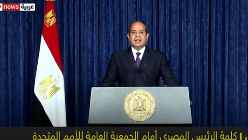 فيديو| السيسي: مصر عازمة على وقف التدخل السافر في ليبيا