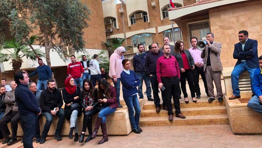 لبنان.. احتجاجات لموظفي القطاع العام رفضًا لخفض المرتبات