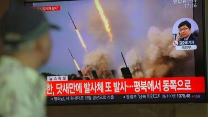 صواريخ باليستية ومناورات واحتجاز سفينة.. التوتر يتصاعد بين واشنطن وبيونج يانج