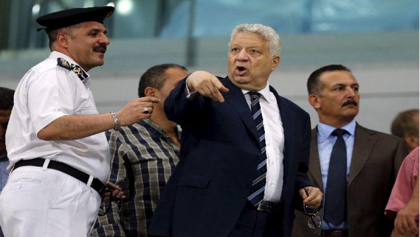 اتحاد الكرة يغرم «الزمالك» ويحيل رئيسه لـ«الانضباط»