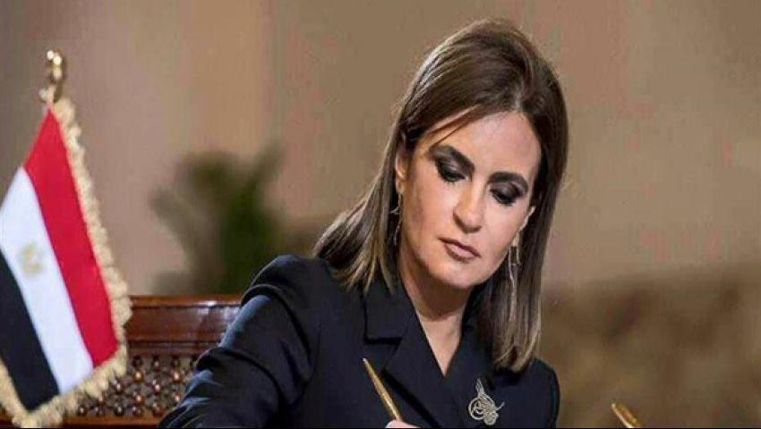 مباحثات مصرية مع مدير الصندوق الكويتي لدعم برنامج تنمية سيناء