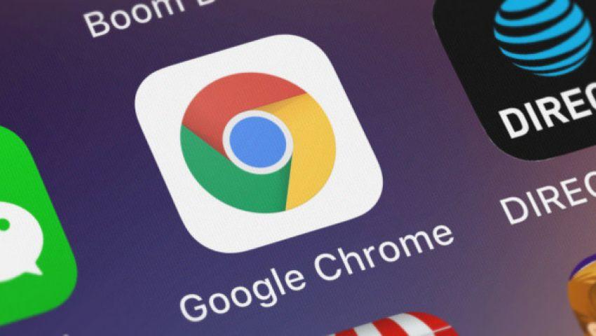 بفحص الباسوورد.. جوجل كروم يضيف خاصية جديدة