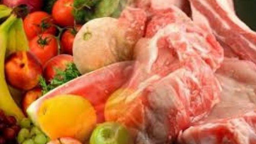 فيديو  استقرار أسعار الخضار واللحوم والأسماك اليوم الإثنين 16-9-2019