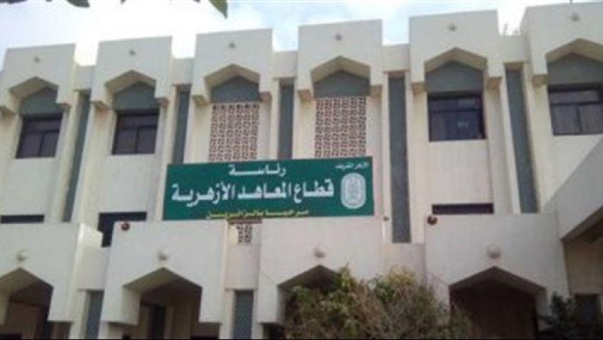 في 10 نقاط.. شروط فتح مكاتب القرآن التابعة للأزهر