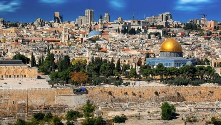 الأمم المتحدة: وضع القدس تحدده مفاوضات الحل النهائي