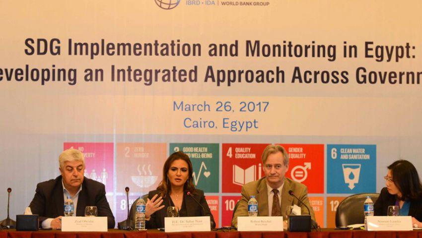 سحر نصر : مصر لديها خطة عمل قوية لتنفيذ أهداف التنمية المستدامة