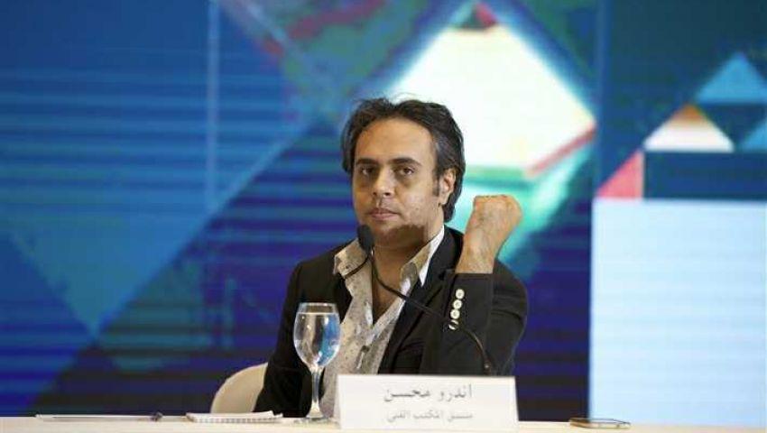 أندرو محسن: أفلام «القاهرة السينمائي» دليل على عدم الاستسلام لكورونا