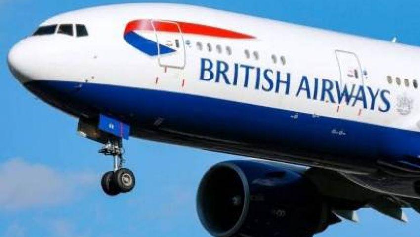 بريطانيا تستأنف رحلاتها الجوية إلى شرم الشيخ بعد حظر دام لـ 4 أعوام