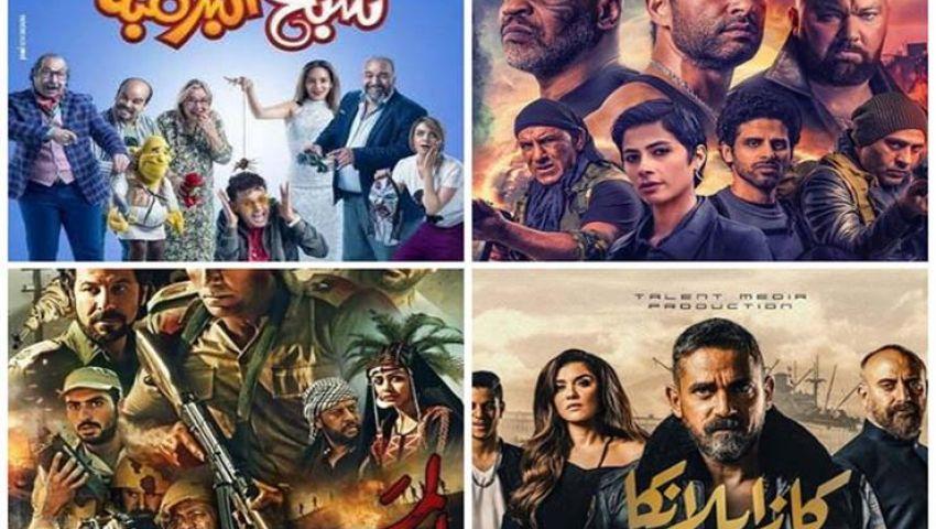 الأكشن يتفوق.. تعرف على إيرادات الأفلام في ثاني أيام عيد الفطر2019