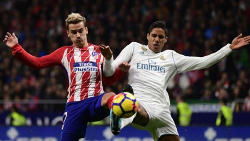 ريال مدريد vs أتليتكو.. من يحسم لقب السوبر الأوروبي؟