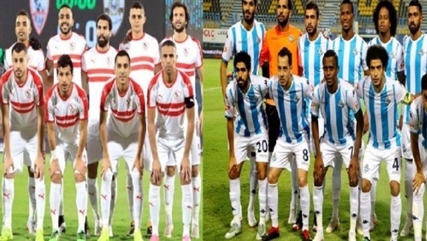دعم زملكاوي للفريق الأبيض قبل مواجهة بيراميدز بنهائي كأس مصر