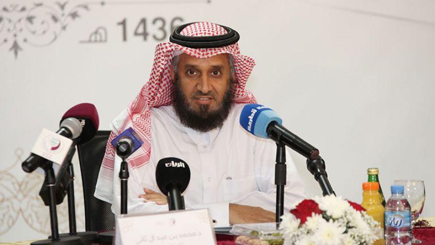 انطلاق مؤتمر العمل الإنساني بين الشرق والغرب بالدوحة