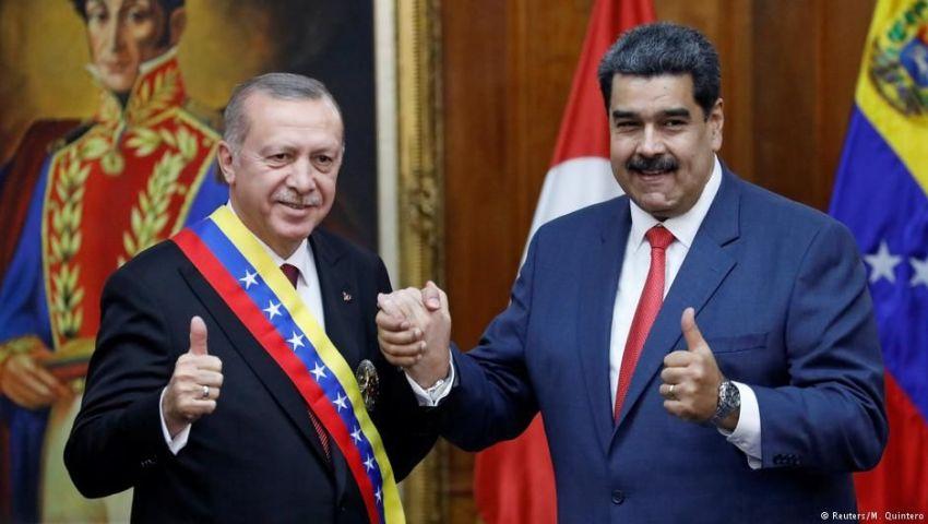 إذاعة ألمانية: هل ينقذ أردوغان الرئيس الفنزويلي الشيوعي؟