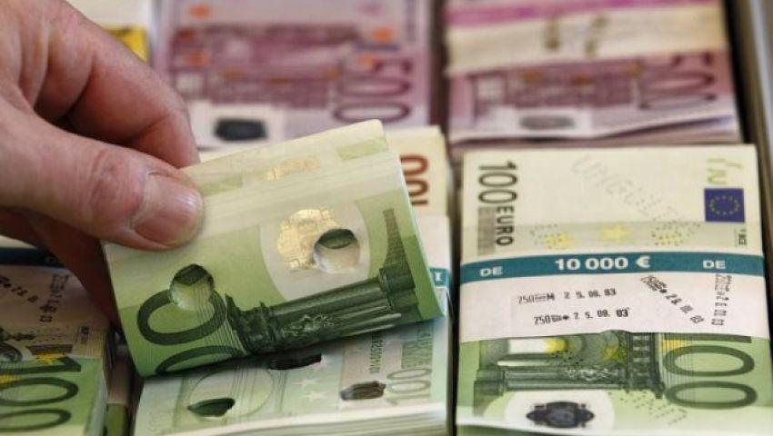 المالية تطرح سندات دولية بقيمة 2 مليار يورو