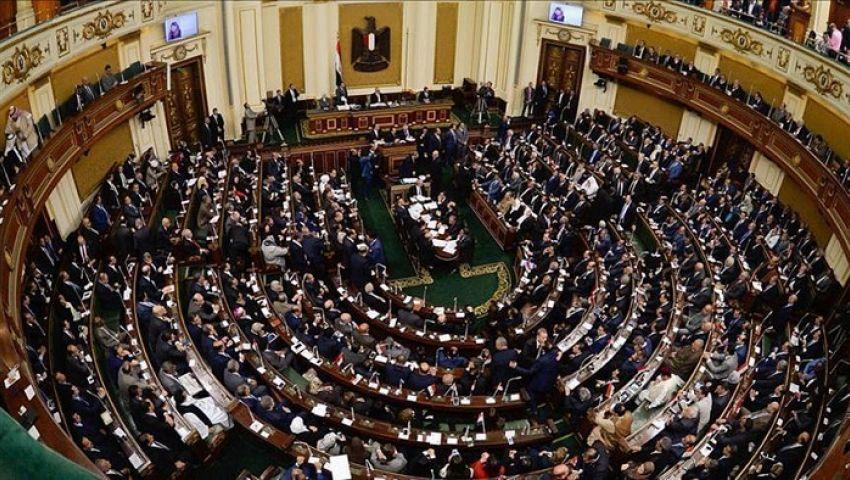 «البرلمان» يبدأ أولى جلسات حوار التعديلات الدستورية بالأغاني الوطنية