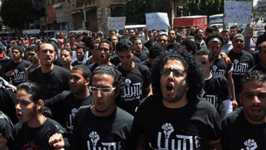 في مظاهرات 27 سبتمبر.. 6 إبريل تشارك والبقية تدرس