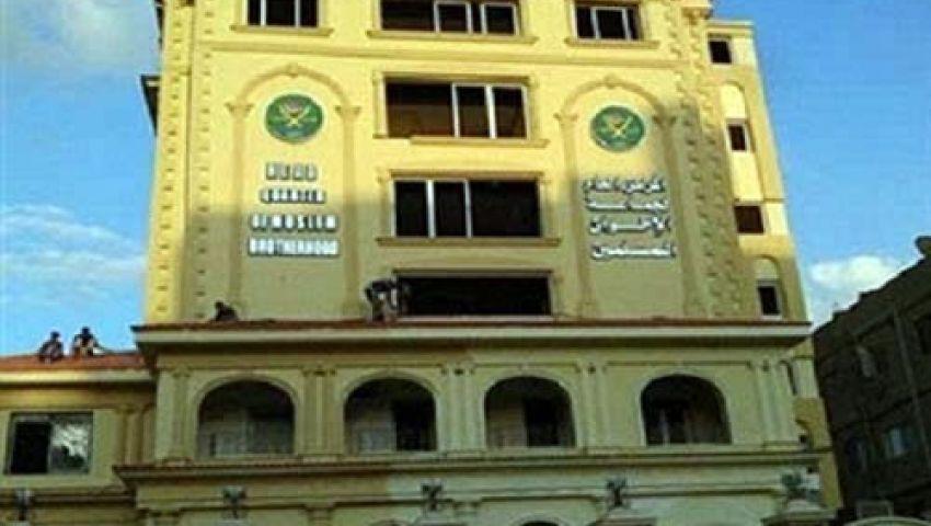 التضامن: حل جمعية الإخوان خلال أيام