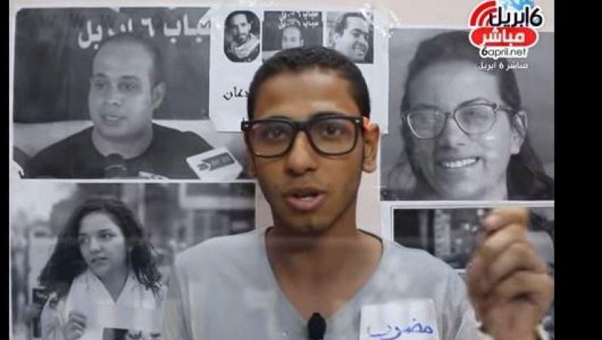 بالفيديو.. 6 إبريل: أنا مضرب عن الطعام