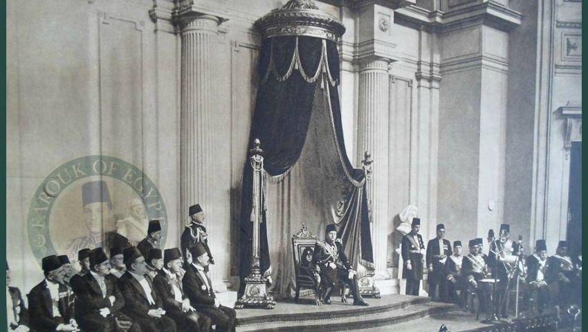 تعرف على رؤساء البرلمان فى عهد الملك فاروق