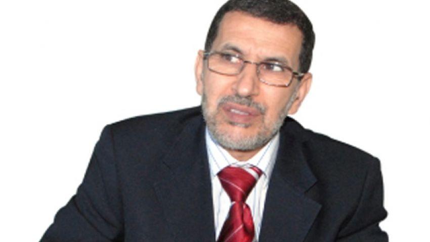 وزير خارجية المغرب: نعيش استقرارا يفتقده كثيرون
