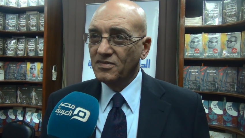 فيديو.. سلماوى يؤرخ حكم الإخوان فى مسدس الطلقة الواحدة