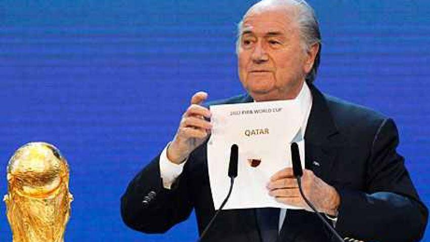 عضو الفيفا: إسناد المونديال إلى قطر خطأ فادح
