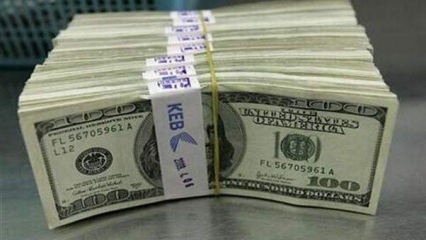 استقرار الدولار عالمياً عقب صعوده أمس