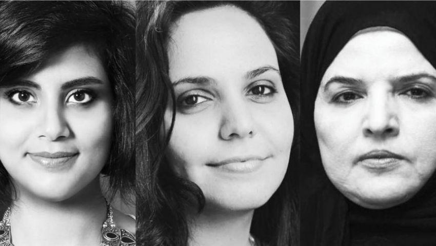 «رايتس ووتش»: السعودية تحاكم الناشطات الحقوقيات بدون التحقيق في مزاعم تعذيبهن