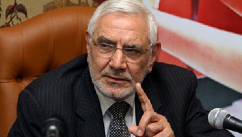 حزب مصر القوية يرفض المشاركة في جلسة المصالحة
