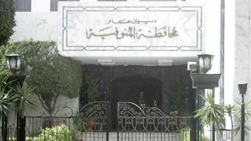 ضبط وكيل وزارة الإسكان بالمنوفية في قضية رشوة