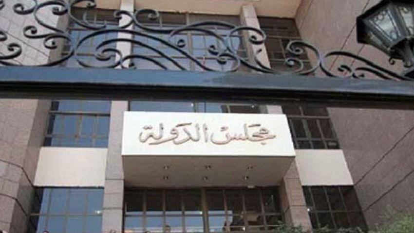 الحكم في إلغاء منح الضبطة القضائية للجيش غدًا