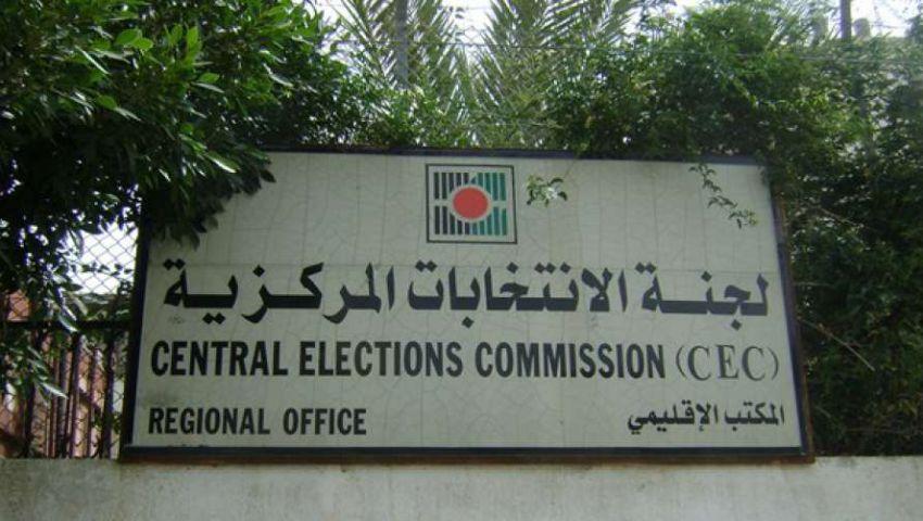 المركزية توصي الرئيس الفلسطيني بتأجيل الانتخابات المحلية