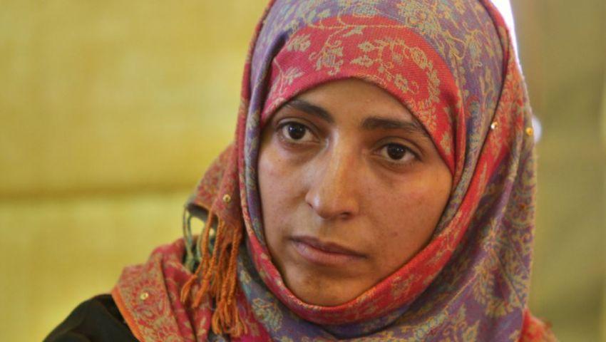 توكل كرمان تدعو الأطراف اليمنية إلي تجنيب المدنيين ويلات الحرب